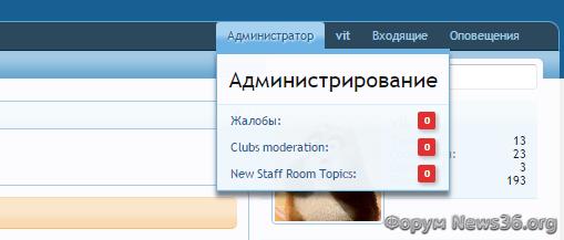 admin_panel.png