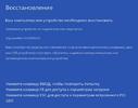 0xc0000225-error-blue-screen-win-10.png