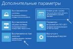 windows-10-recovery-cmd-run.png