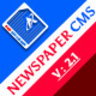 Active Newspaper CMS